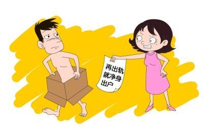 女人为什么又要出轨又不离婚_出轨   离婚_女人为什么出轨还不离婚?