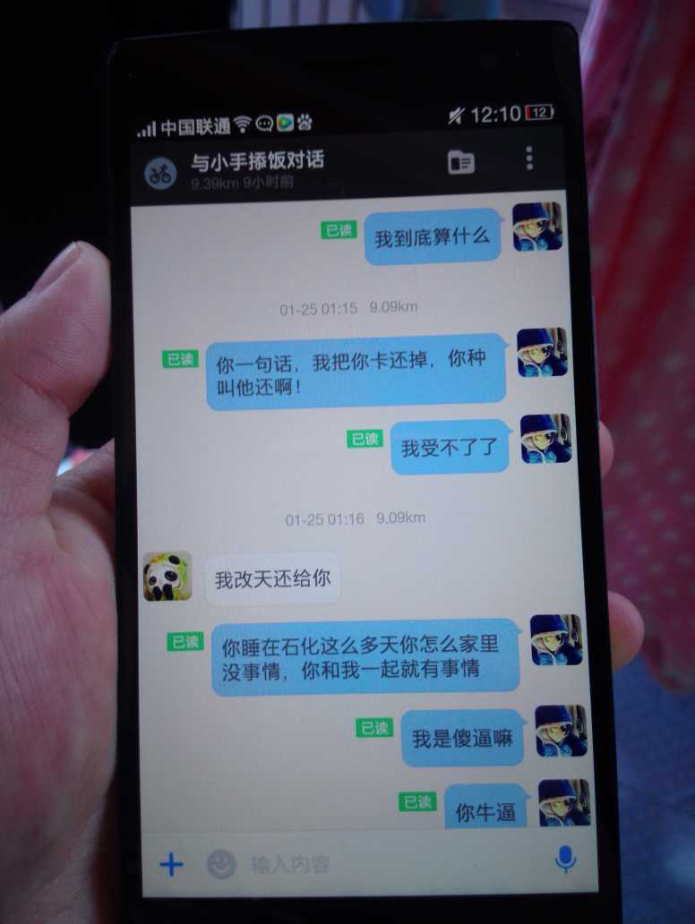 刘烨的老婆 出轨_出轨老婆_怀疑老婆出轨