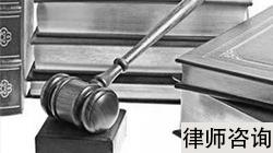 佛山三水区交通肇事罪辩护律师收费