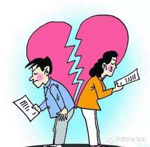 婚外情证据调查