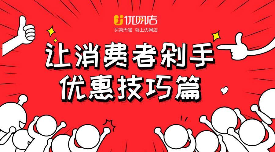 佛山顺德皇朝商务酒店_佛山商务调查_商务专业调查