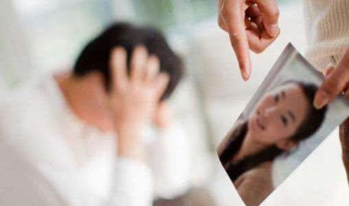 女方婚外情_文章承认婚外情_男人。有婚外情伤害女方无罪吗