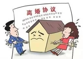 调查重婚的费用_重婚罪的认定_重婚与非法同居
