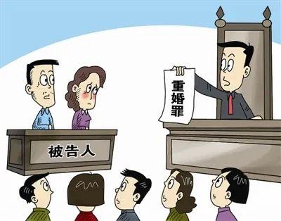 自诉重婚如何取证_重婚 自诉_洪道德刑事自诉