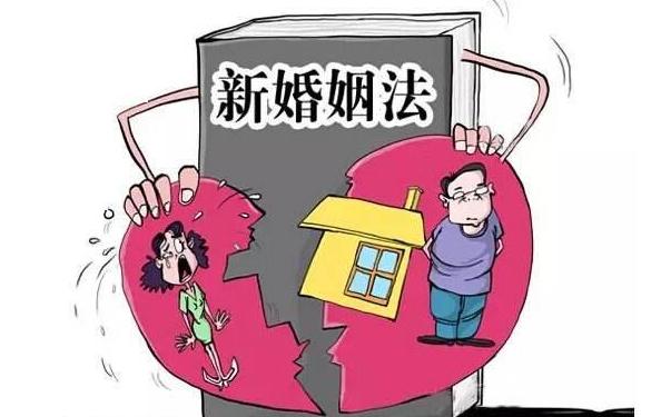 离婚 财产 纠纷 代理词_重婚离婚纠纷调查_离婚取证调查