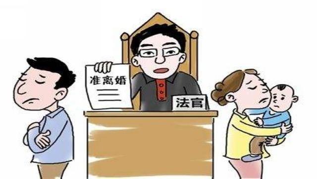 离婚彩礼纠纷案例_重婚离婚纠纷调查_离婚析产纠纷
