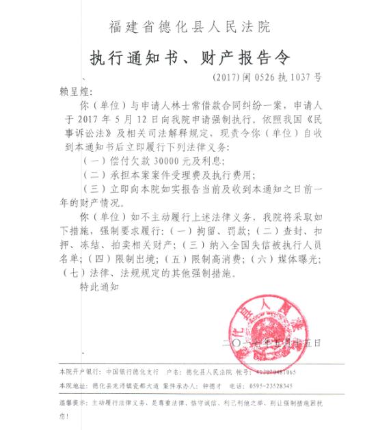 纪玉华涉嫌重婚在重庆立案 人民网-法治频道_重婚罪的调查_重婚