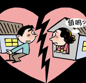 贝克尔婚姻经济学 哪种人婚姻稳定_称骨算命法 4两1婚姻_婚姻法婚外情