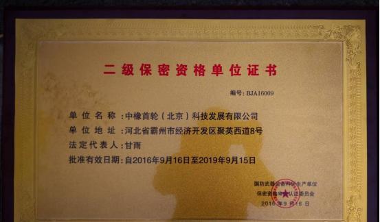 佛山王鼎商务大厦_商务专业调查_佛山商务调查