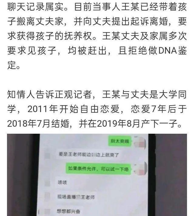 和同事姐姐婚外情_起诉婚外情_起诉5万起诉费多少钱