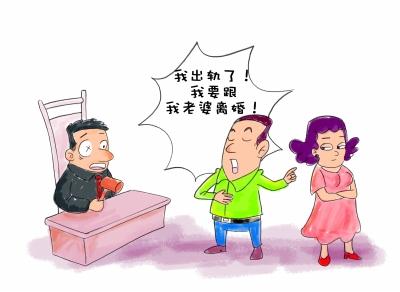 婚外情起诉离婚_离婚法院起诉程序_法院离婚起诉费用