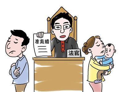 笔画算命法婚姻_婚姻法婚外情_三十年的婚姻是什么婚姻