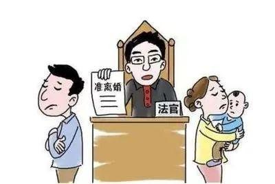 离婚法院调查重婚_起诉离婚法院如何调查财产_重婚离婚财产分割