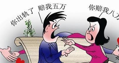 重婚与非法同居_如何重婚取证_重婚罪的取证