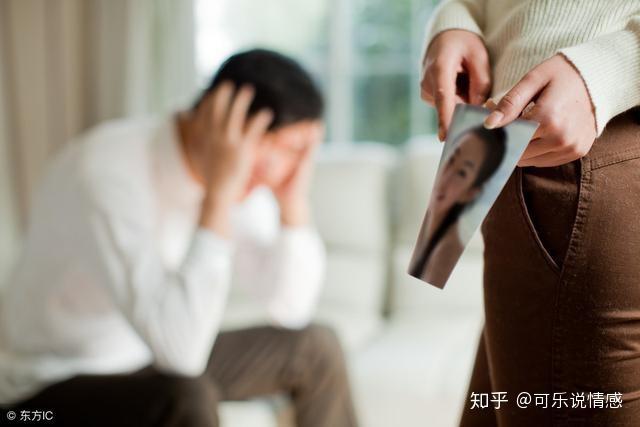 女人出轨老公不离婚_老公总怀疑曾出轨的老婆对吗_我的出轨老公