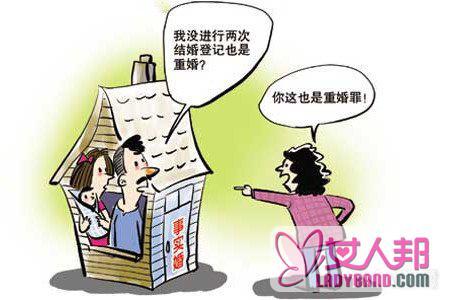离婚 一方 股东 调查_重婚离婚纠纷调查_重婚离婚财产怎么分