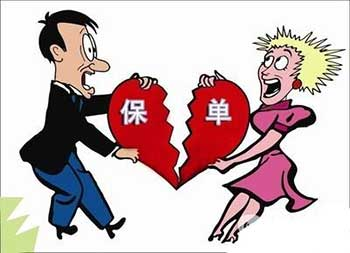 男人出轨离婚财产如何分割_离婚财产如何分割车子_出轨离婚财产分割
