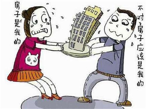 离婚财产如何分割车子_男人出轨离婚财产如何分割_出轨离婚财产分割
