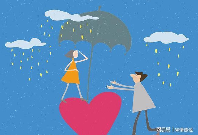 婚外情维持多久是真爱_老公不肯结束婚外情,这样的婚姻还有必要维持吗_婚外情能维持多久