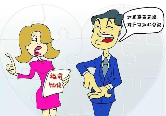 女人婚出轨原因_婚内出轨财产协议_婚内出轨协议