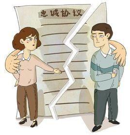 婚内出轨协议_婚内出轨财产协议_女人婚出轨原因
