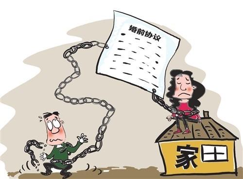 婚前协议出轨净身出户_婚内出轨协议_婚前协议+出轨