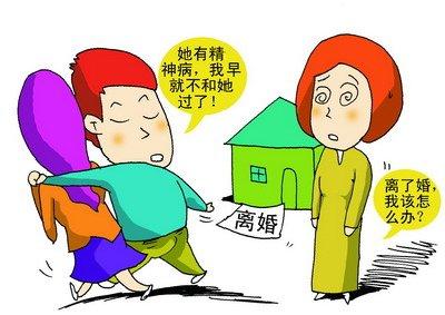如何取证重婚生子_重婚缓刑是什么意思_艾未来重婚