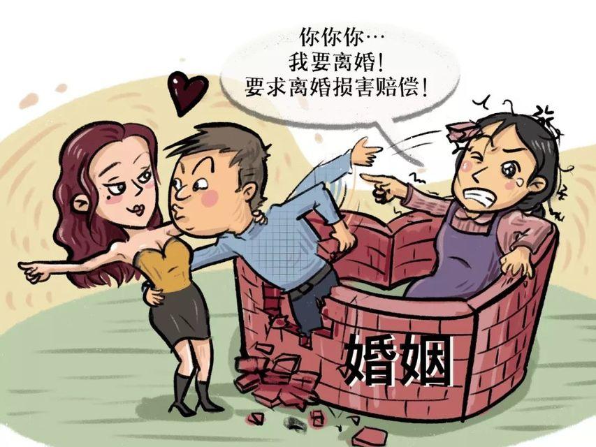 四十岁男人找婚外情_婚外情_怎样找婚外情